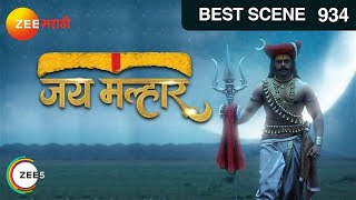 Jai Malhar - जय मल्हार - Episode 934 - April 22, 2017 - Best Scene - 2