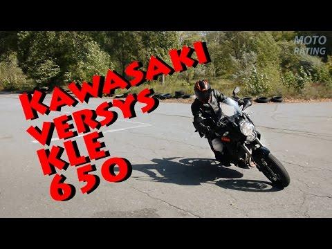 Обзор Kawasaki Versys 650 KLE650 тест-драйв Моторейтинг