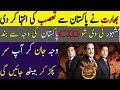 CID Banned in India due to Pakistan: Inside Story