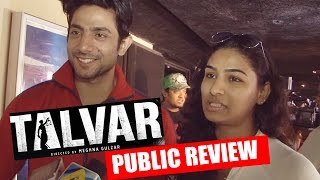 TALVAR Full Movie - PUBLIC REVIEW