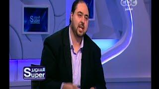 السوبر | شاهد مفاجأة هيثم عرابي لجماهير الأهلي بمرور 109 سنة على إنشاء النادي
