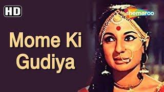 Mome Ki Gudiya (1972) (HD) - Hindi Full Movie -  Ratan Chopra   Tanuja   Prem Nath   Jeevan