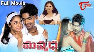 Madanamohini - Manmadha - Full Length Telugu Movie - Simbhu - Jyothika