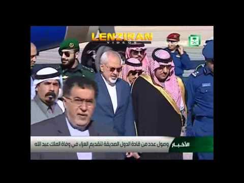 Arrival of Javad Zarif to Riadh on Saudi Arabian TV