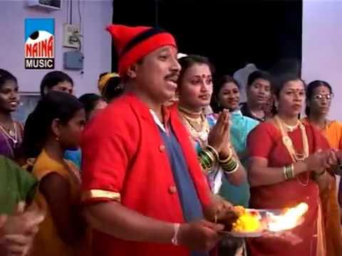Ekveera Aai Aarti - Marathi - Aarati Ekveera.