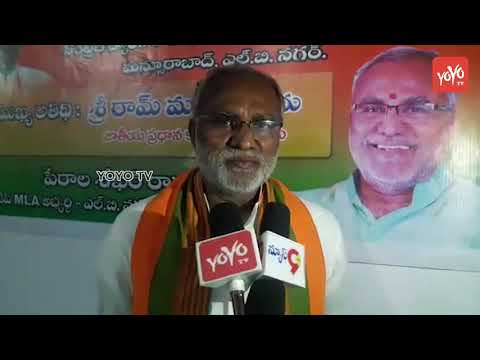 BJP LB Nagar MLA Candidate Perala Sekhar Rao Inaugurates New Party Office In LB Nagar | YOYO TV