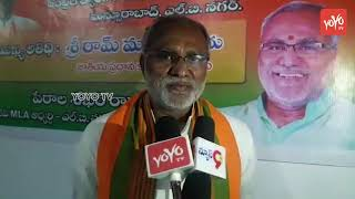 BJP LB Nagar MLA Candidate Perala Sekhar Rao Inaugurates New Party Office In LB Nagar