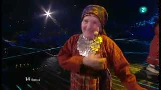 Eurovision 2012- (Russia) Buranovskiye Babushki - Party For Everybody Performance of Russia TVE