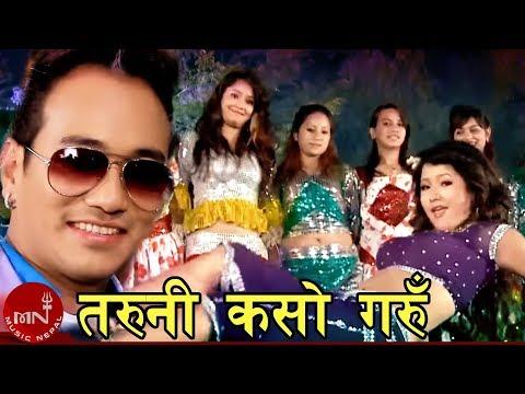 Taruni Kaso Garuni by Ramji Khand and Janaki Tarmi Magar