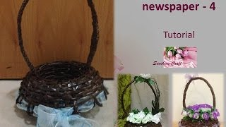 D.I.Y - Basket from newspaper 4 - Tutorial