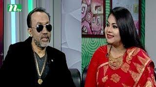 Shuvo Shondha | Episode 4612 | Talk Show