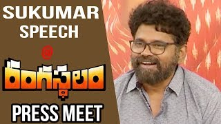 Sukumar Superb Speech at Rangasthalam Movie Press Meet | Ram Charan, Samantha