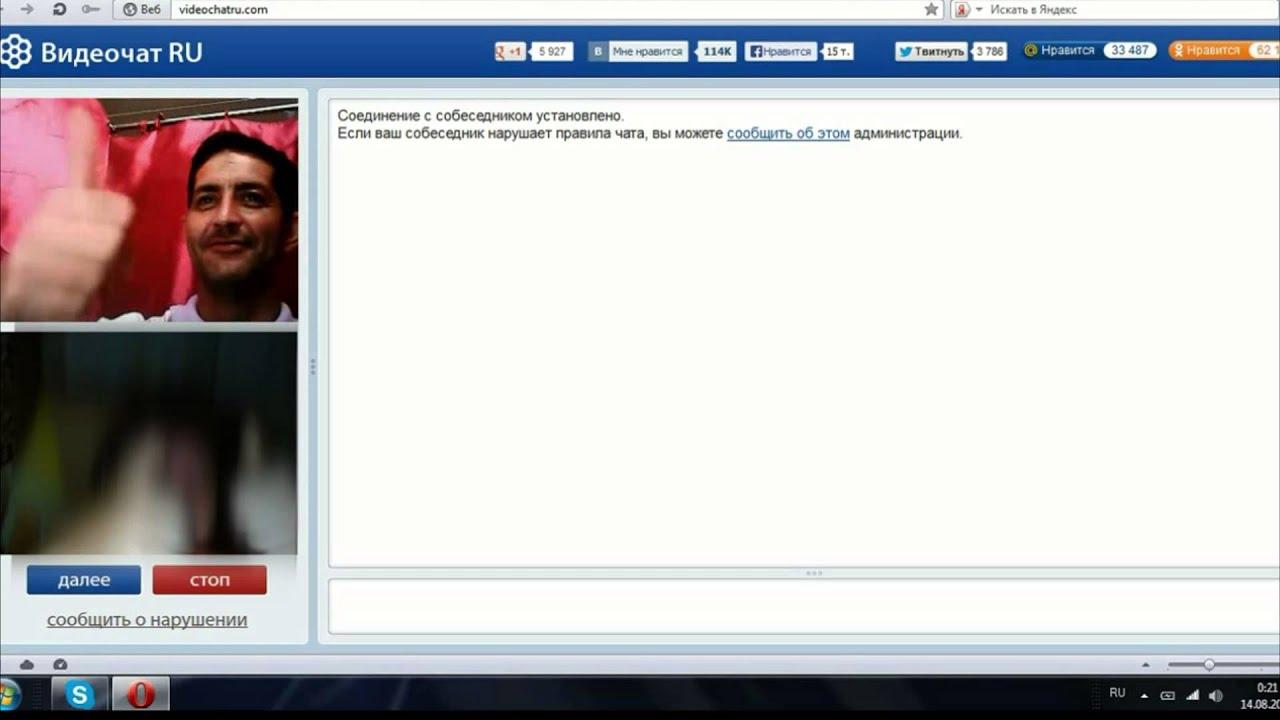 VideoСhats  чат рулетка онлайн  Все бесплатные видеочаты