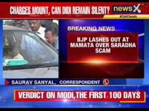 BJP lashes out at Mamata over Saradha scam