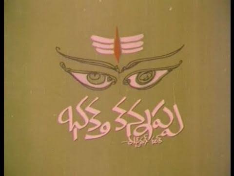 Bhakta Kannappa - Full Length Telugu Movie - Krishnam Raju -...