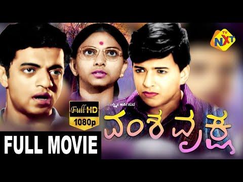 Vamsha Vriksha || Kannada Full Length Movie video