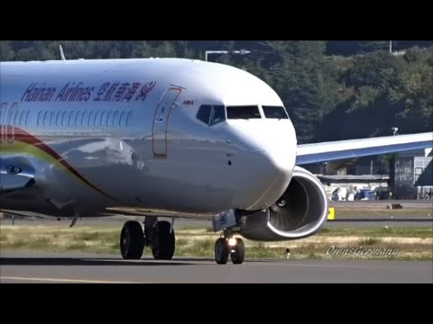 Delivery of Hainan Airlines Boeing 737-800 @ KBFI Boeing Field