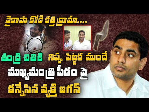 Minister Nara Lokesh Tweets over Charge on YS Jagan | ABN Telugu