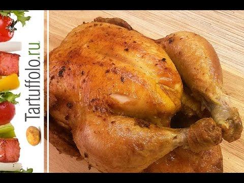 Целая курица в духовке