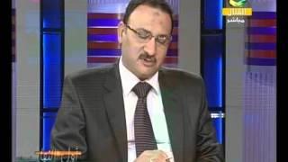 التحاليل الطبية وكيفية قراءتها واهميتها - د أحمد دندش ج1