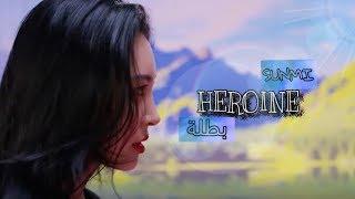 Sunmi - Heroine - Arabic sub + نطق