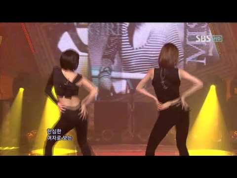 Miss A - Bad girl Good girl (미스에이 - Bad girl Good girl...