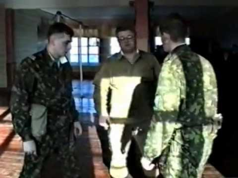 Динар- рота охраныmp4