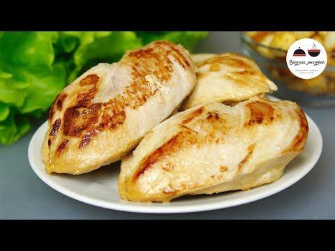 Как вкусно приготовить Куриное Филе за 15 минут
