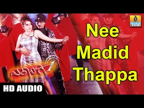 Nee Madid Thappa - Ekangi - Kannada Movie video