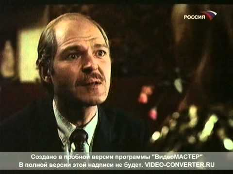 V gorode Sochi temnie nochi 1989 XviD TVRip