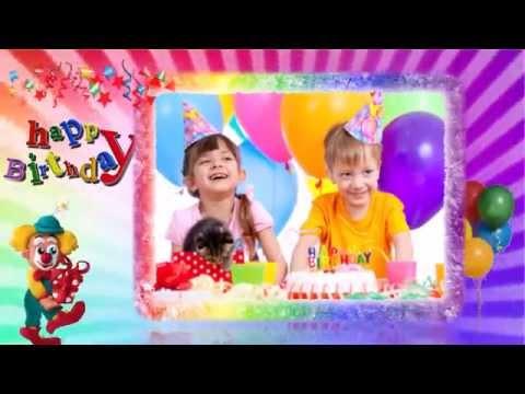 Слайд шоу поздравления с днем рождения ребенка