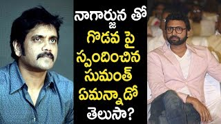 #Sumanth Clarity On Differences With Nagarjuna