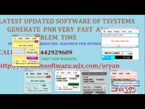 latest tatkal booking software 2014