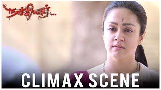 Naachiyaar - Climax Scene | Jyothika, G. V. Prakash Kumar, Ivana