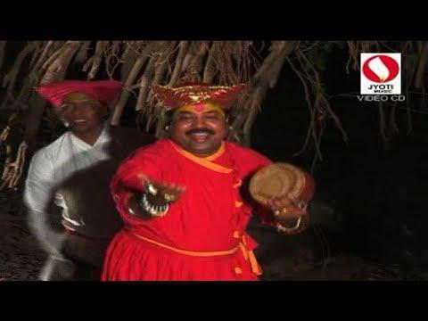 Dadus - Aai Tu Ambabai - Marathi Koligeet Song.