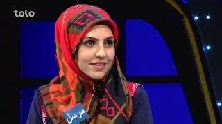 Ro Dar Ro (Family Feud) Rashidi VS Naaseri - Ep.44 / رو در رو - رشیدی در مقابل ناصری