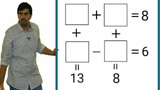 IQ TEST | test your brain | Mathematics.
