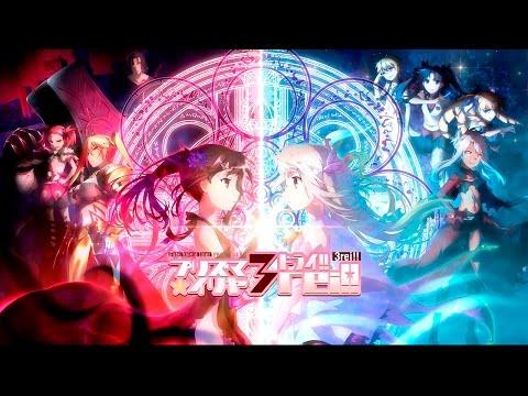 Fate/kaleid Liner Prisma☆Illya AMV - Wonder Stella