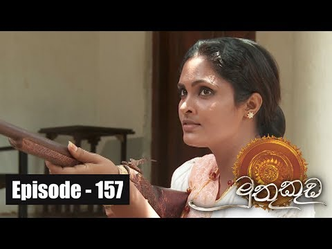 Muthu Kuda |   Episode 157 12th September 2017
