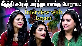 Interview with Janani | New Year