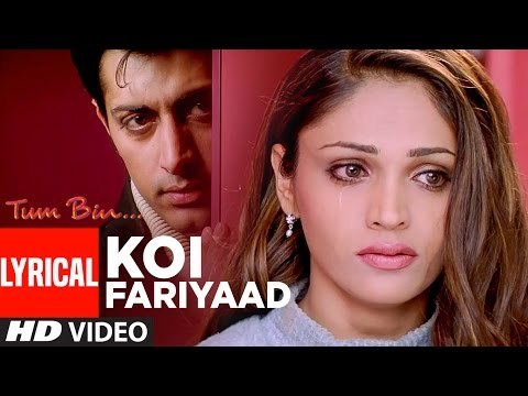 Koi Fariyaad Full Song with Lyrics | Tum Bin | Jagjit Singh