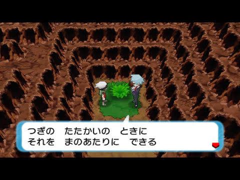 Pokémon Omega Ruby and Alpha Sapphire - Special Demo Gameplay! [JPN]