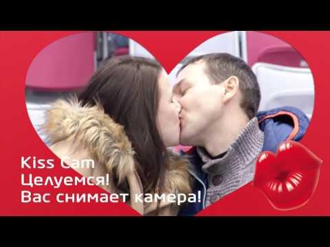 Kiss camera c домашних матчей 22, 24 и 28 декабря