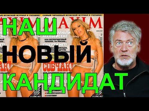 porno-aktrisa-v-rossii