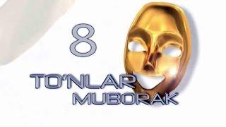 To'nlar Muborak (8-ko'rsatuv)