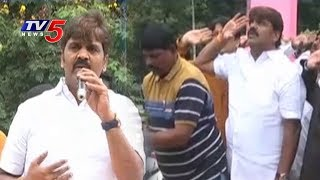 Bonthu Rammohan Hoists The National Flag   72nd Independence Day Celebrations In GHMC Office   TV5