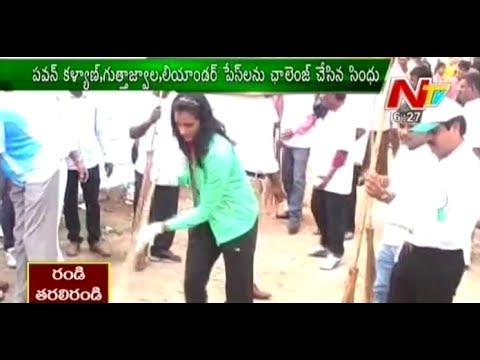 PV Sindhu Swachh Bharat Challenge to Pawan Kalyan