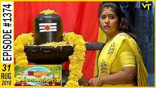 Kalyana Parisu - Tamil Serial | கல்யாணபரிசு | Episode 1374 | 31 August 2018 | Sun TV Serial