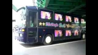 Watch Sug Crazy Bunny Coaster video