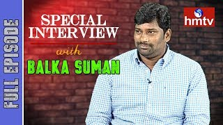 TRS Leader Balka Suman Special Interview with Srini | hmtv